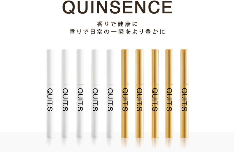 新プロジェクト開始のお知らせ<BR>株式会社キンセンス QUIT.S(クイッツ)
