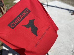 CHIBAIKU旗