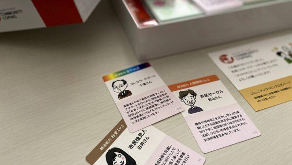 コミュコピメンバーカード